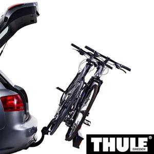 Avatacar : Nouveau porte vélo d'attelage à bascule THULE !