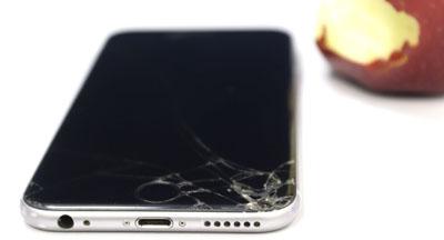 Apple fait de la résistance...
